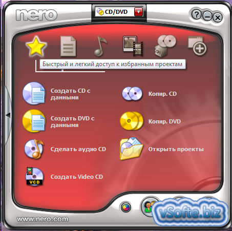Nero 9 free 9. 4. 12. 3 download torrent | patrick capital group.