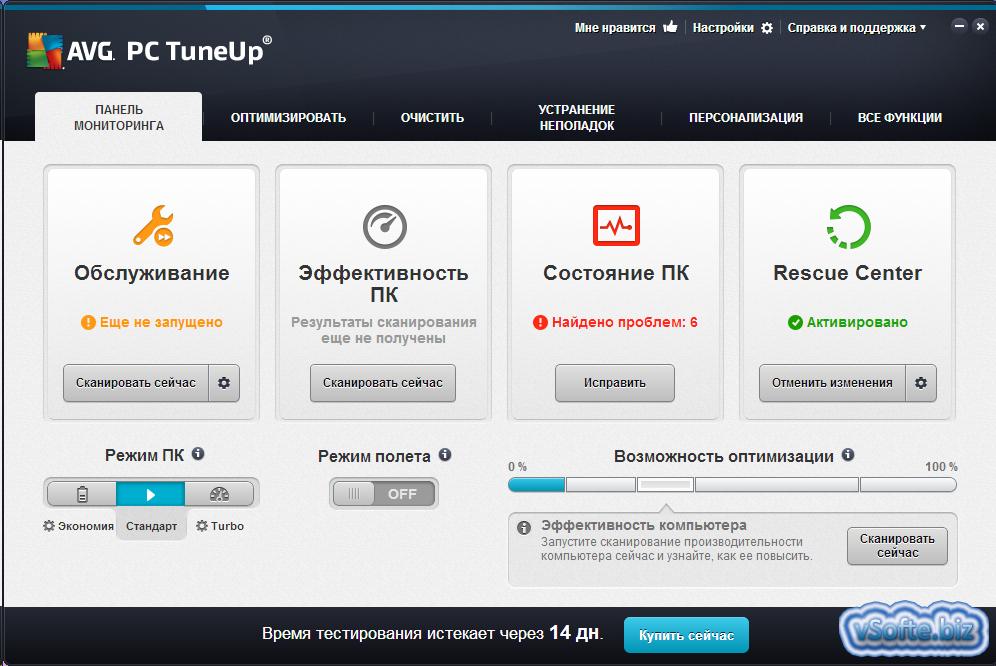 скачать программу тюнап бесплатно на русском языке