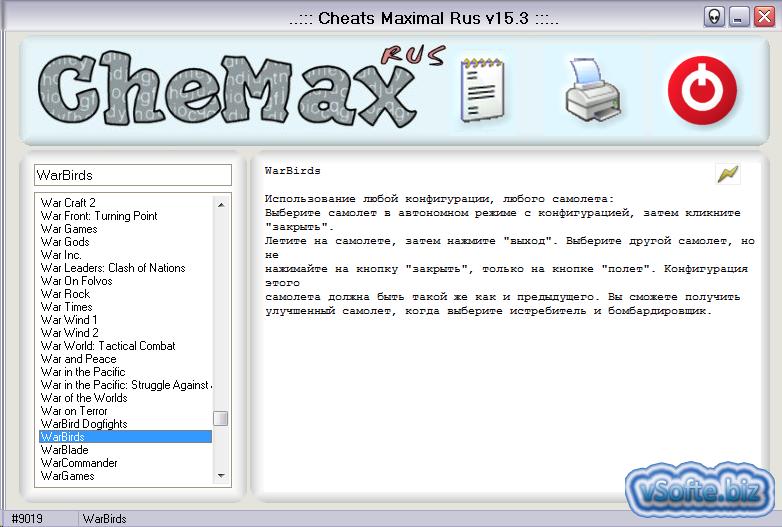 Chemax скачать торрент - фото 9