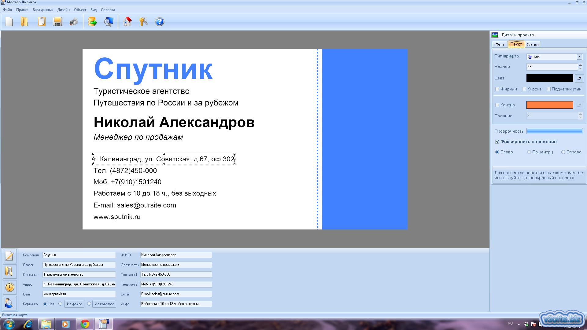 Скачать программу астер windows xp
