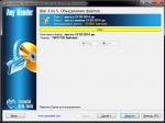 Объединение файлов в AnyReader