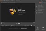 Нарезка видео в Movavi Video Suite