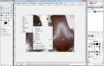 Редактирование фото в ГИМП