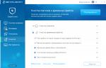 Очистка и оптимизация системы в Total Security 360