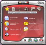 Главное окно Nero 7 StartSmart