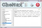 Поиск игры в CheMax