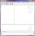 Главное окно TeamSpeak 3