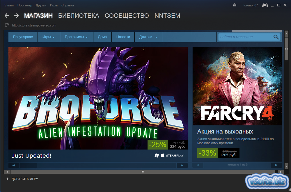 Steam скачать 2015 режим пряток в counter strike global offensive cs go кс го