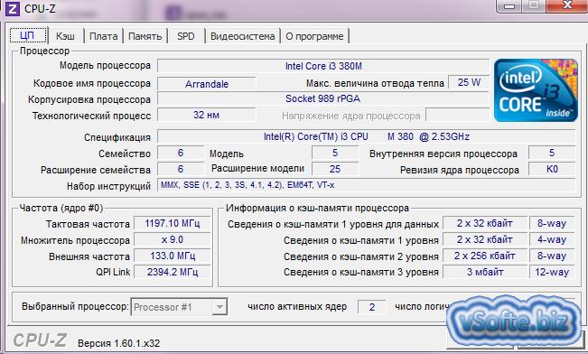Cpu-z на русском скачать