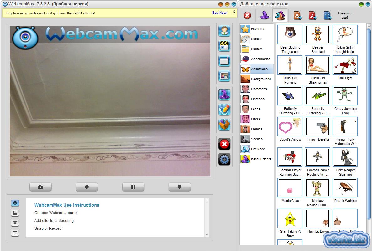 Скачать Livewebcam на русском