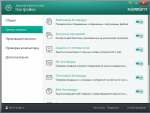 Настройка Kaspersky Internet Security