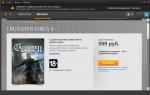Страница описания игры Origin