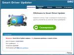 Главное окно Smart Driver Updater