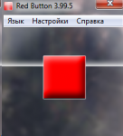 Главное окно Red Button