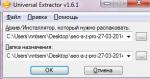 Распаковка файла в Universal Extractor