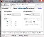 Настройки подсчета FPS в Bandicam