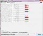 Информация о датчиках видеокарты в GPU-Z