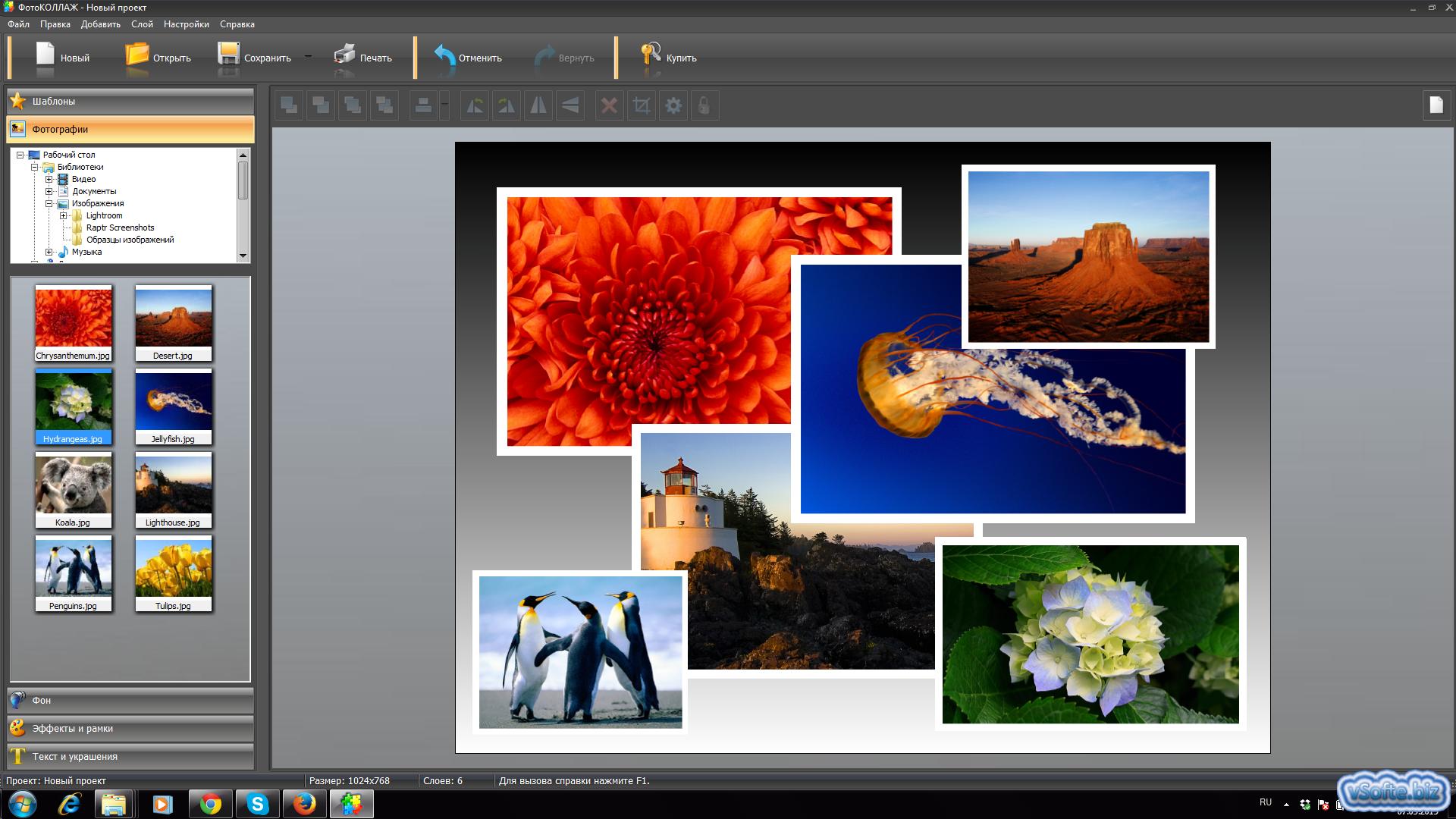 Программы для коллажа фотографий 13 фотография
