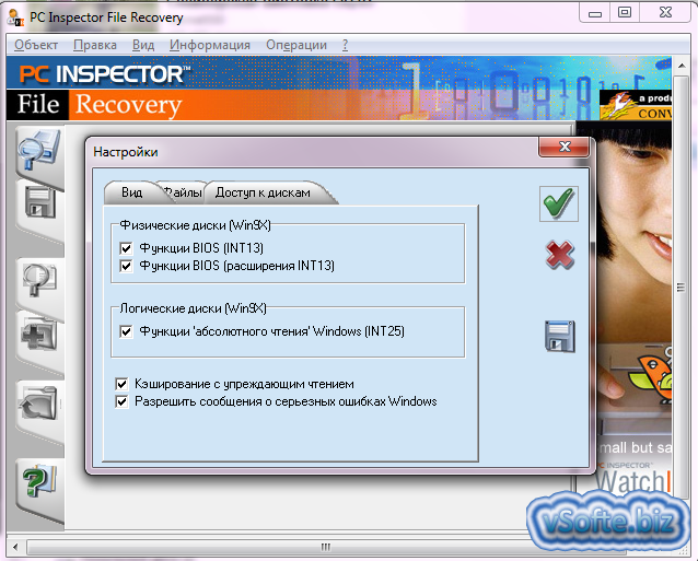 Pc inspector file recovery data recovery tool.
