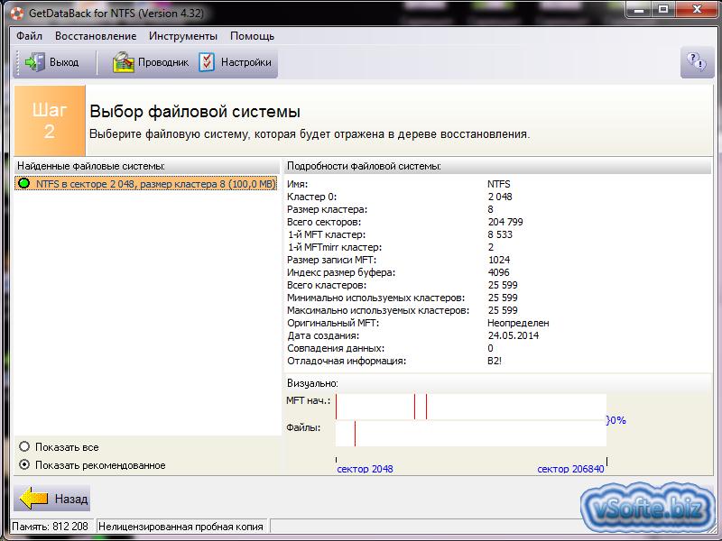 программы восстановить удаленные файлы на русском
