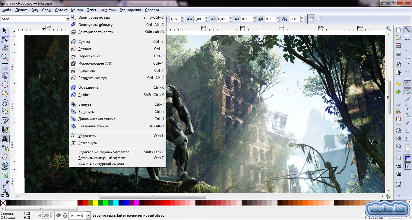 Inkscape 0. 92. 2 на русском языке скачать бесплатно через торрент.