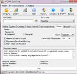 Настройки Advanced PDF Password Recovery