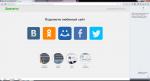 Страница приветствия браузера Амиго