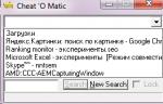 Найденные приложения в Cheat'O Matic