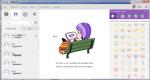 Главное окно Viber для компьютера