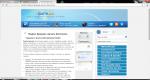 Просмотр сайта в Яндекс браузере