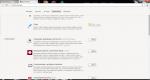 Расширения Яндекс браузера