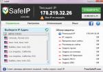 Управление IP в SafeIP