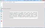 Evernote создание картинки заметки