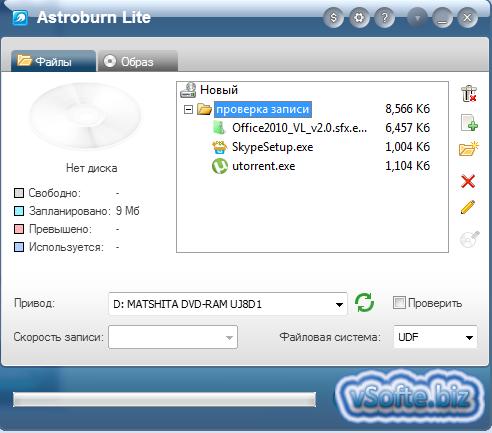 astroburn скачать бесплатно русская версия