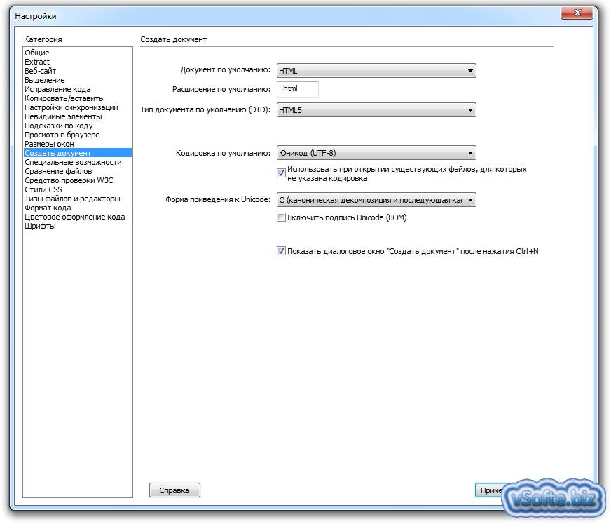 Форум Adobe Dreamweaver Cs4 Rus Серийный Номер