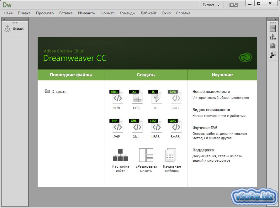 Скачать программу dreamweaver на русском