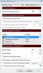 MSI afterburner Мониторинг параметров видеокарты