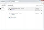 Chromium расширения браузера