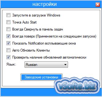 mHotspot скачать бесплатно на русском языке
