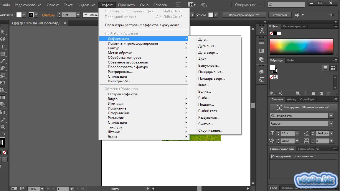 Illustrator Image Effects Basics  Adobe Illustrator CC