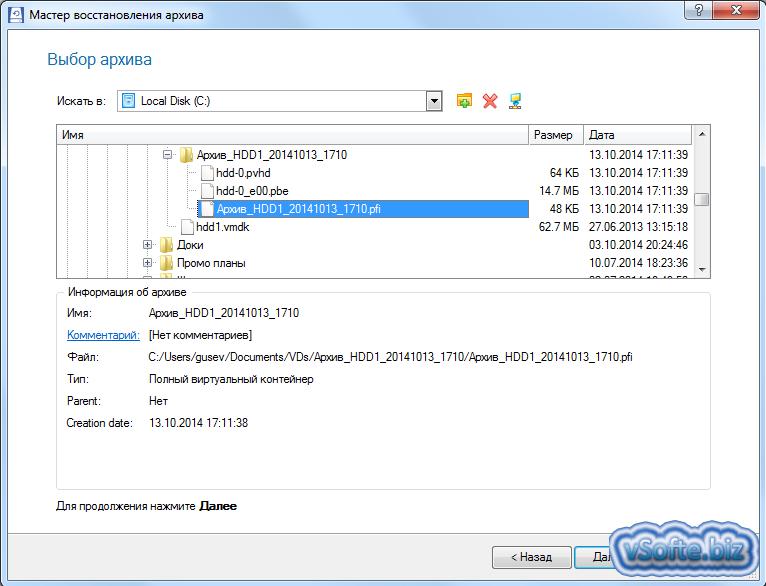 Paragon partition manager скачать программу paragon partition.