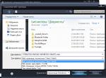 HDDScan сохранение S.M.A.R.T.-атрибутов