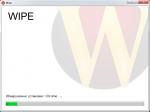 Wipe сканирование