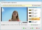 Программа для нарезки видео: какая подойдет начинающему?