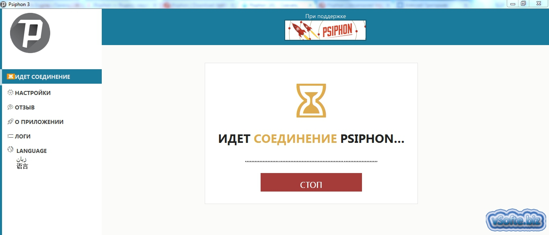 Virtual Router Plus скачать на русском языке для Windows