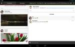 Мессенджер IMO на Android