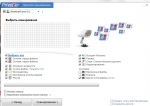 PrivaZer оптимизация системы