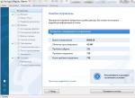 Auslogics Registry Cleaner  сканирование ПК