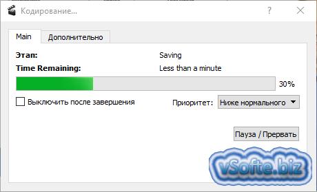 Кодирование видео в Avidemux