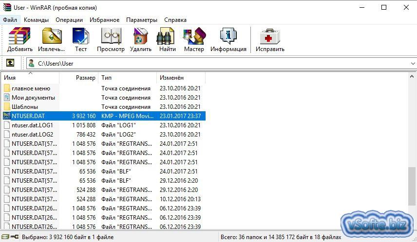 Скачать установочный файл архиватора winrar